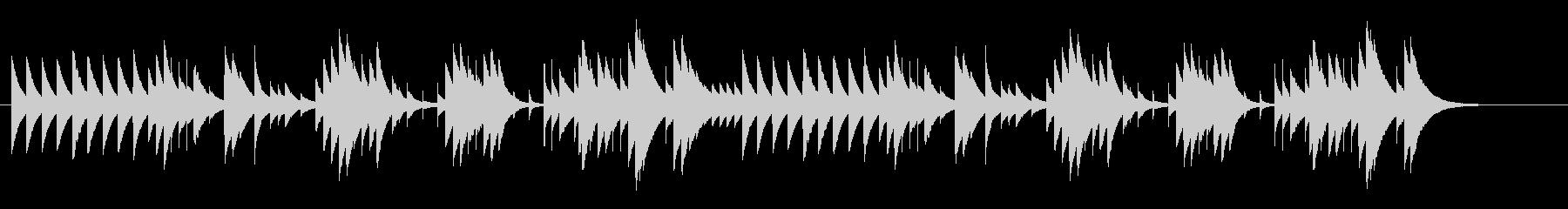 オルゴールG線上のアリアBPM48の未再生の波形