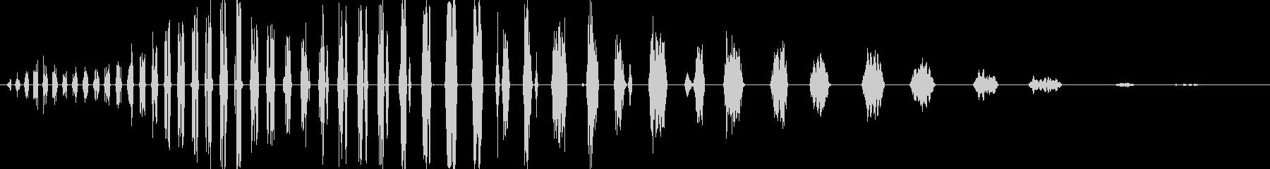 ショートザップの未再生の波形