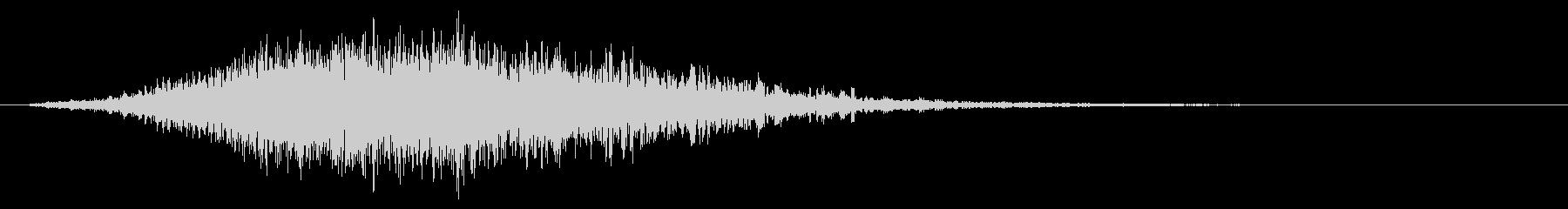 メカやロボの起動音「ブーン!」6の未再生の波形