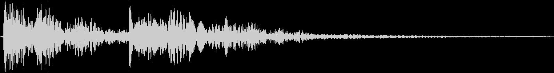 回復系(電子音)の未再生の波形