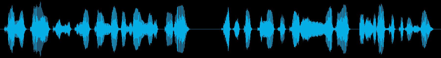 なにかお気づきの点がございましたら お…の再生済みの波形