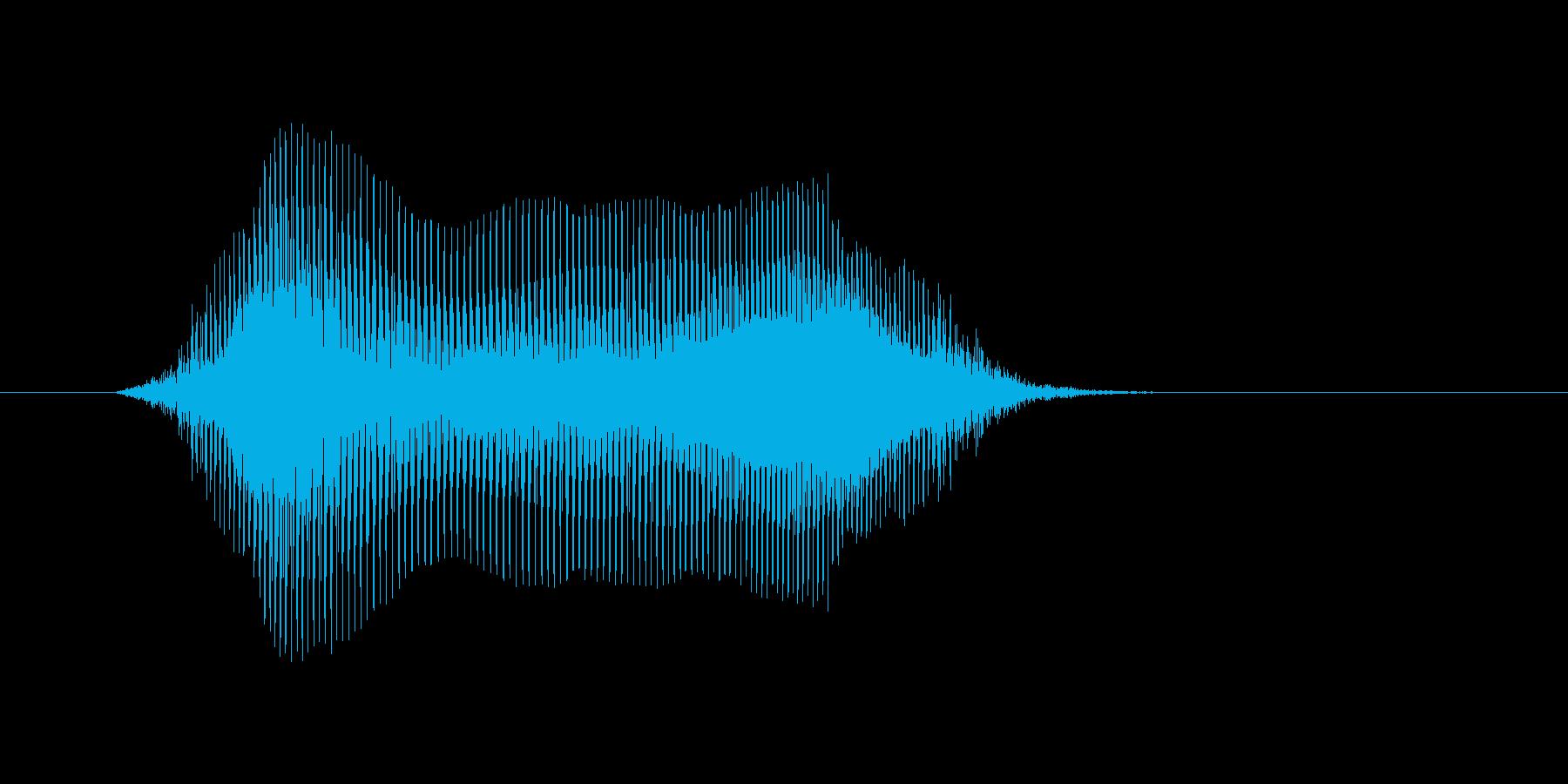 へ〜の再生済みの波形