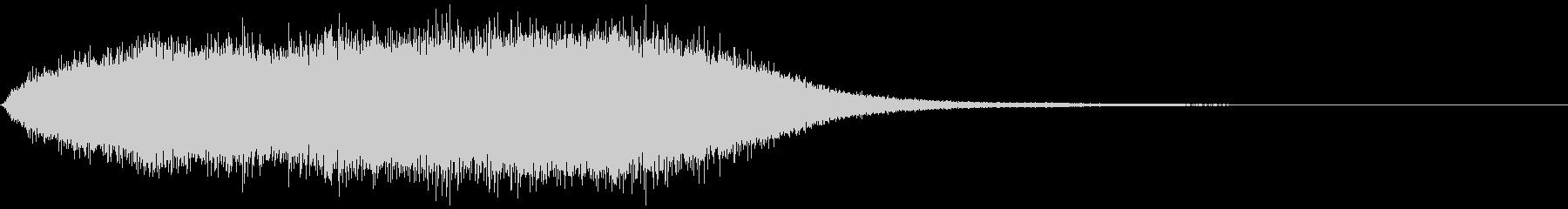 【サウンドスケイプ】キーン・・・・の未再生の波形