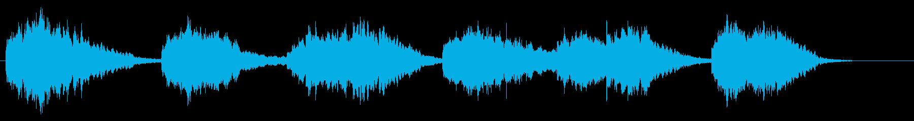 幻想的で広がりのあるギターソロの再生済みの波形