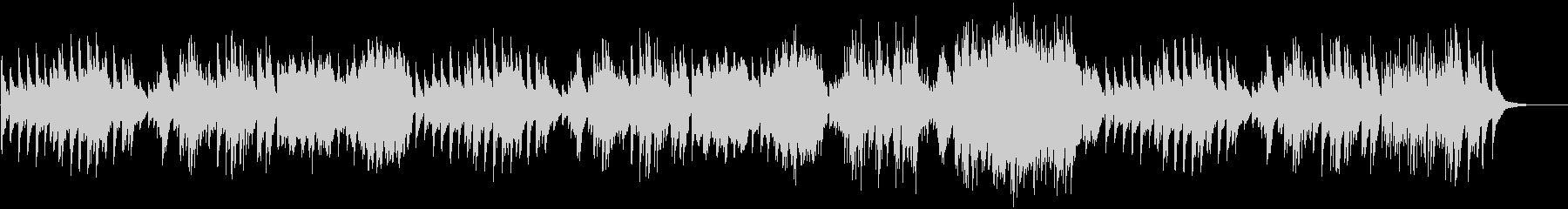 日常を思い描いたような温かいピアノソロの未再生の波形