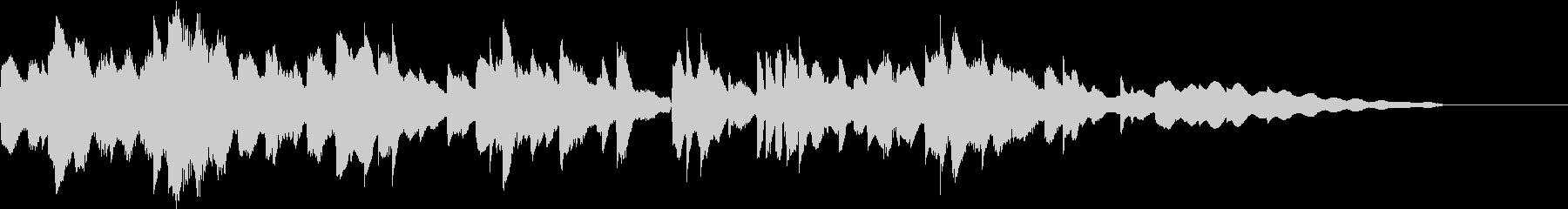 物語のエンディングに優しい音色のエレピ曲の未再生の波形