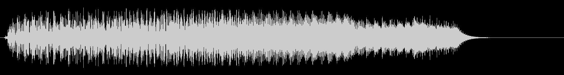 キラキラ系(上がる)の未再生の波形