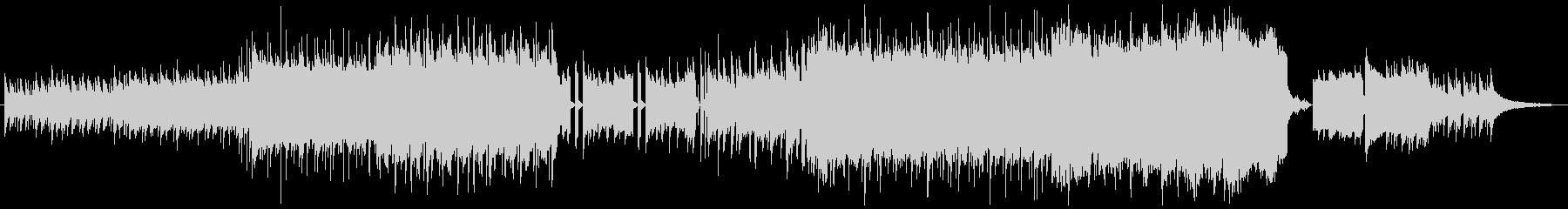 ピアノ・フルートが印象的な3拍子バラードの未再生の波形