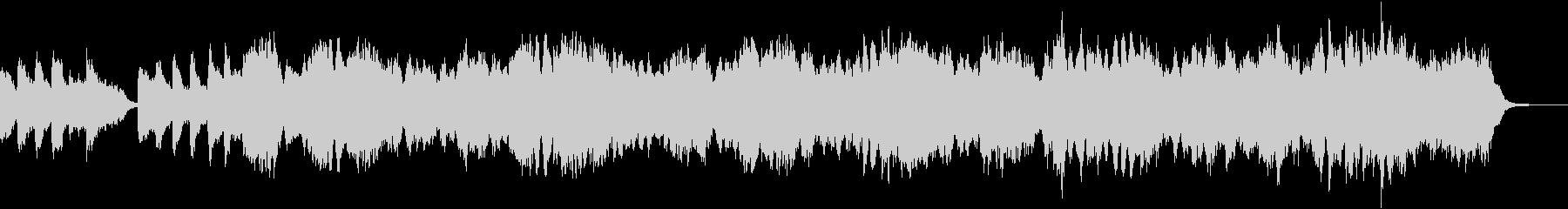 愛情たっぷりなフルートのBGMの未再生の波形
