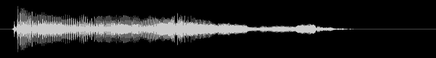 腹の虫-2(腹ペコ・ぐう〜)の未再生の波形