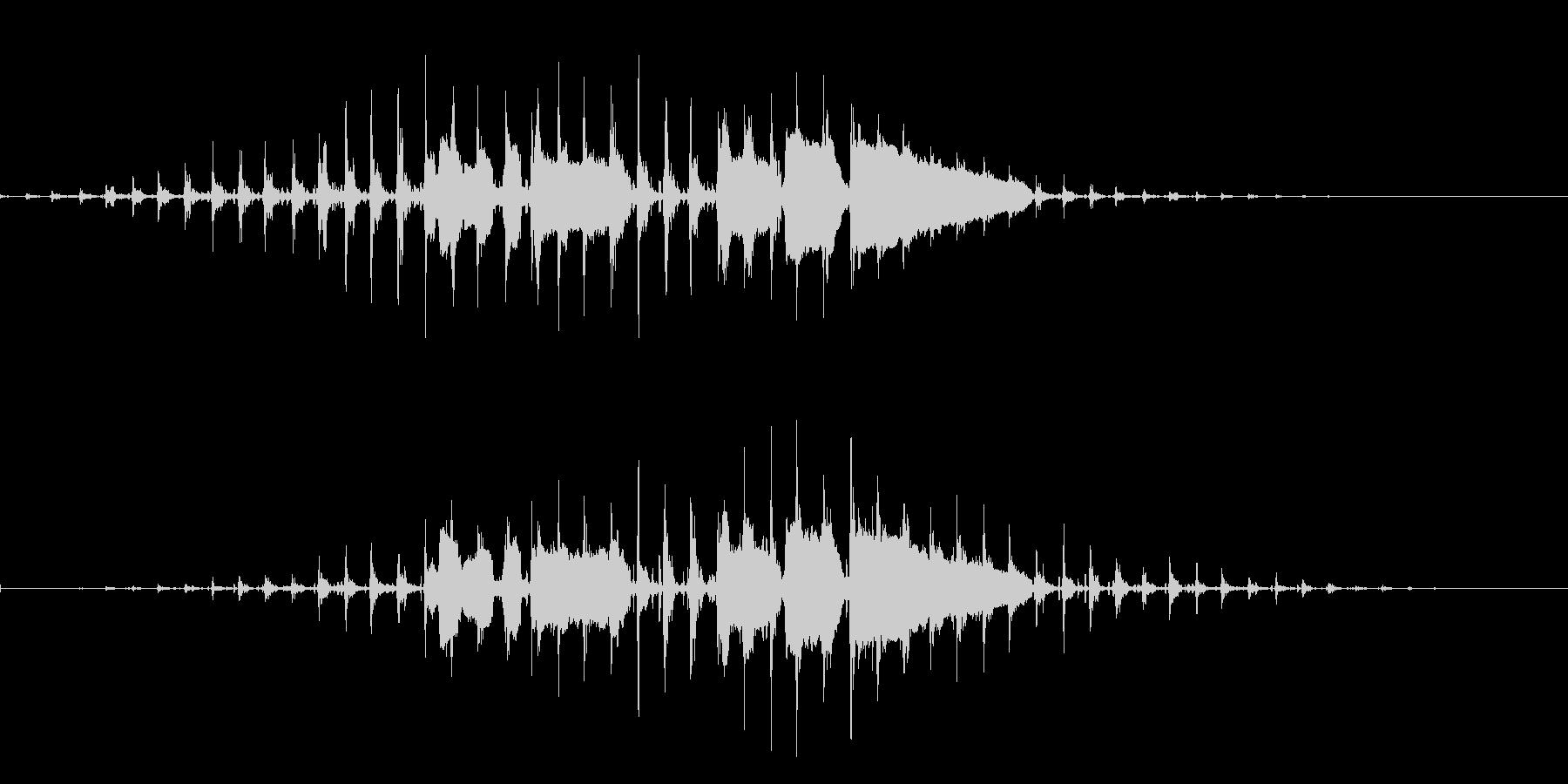 「メリークリスマス ホゥホゥホゥ」の未再生の波形