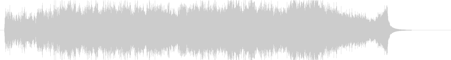 壮大、感動のオーケストラOPハーフbの未再生の波形