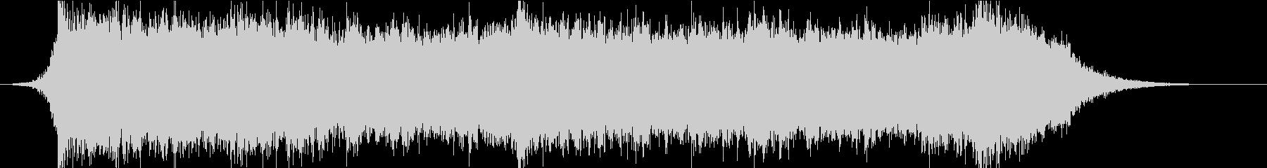 現代の交響曲 クラシック交響曲 前...の未再生の波形