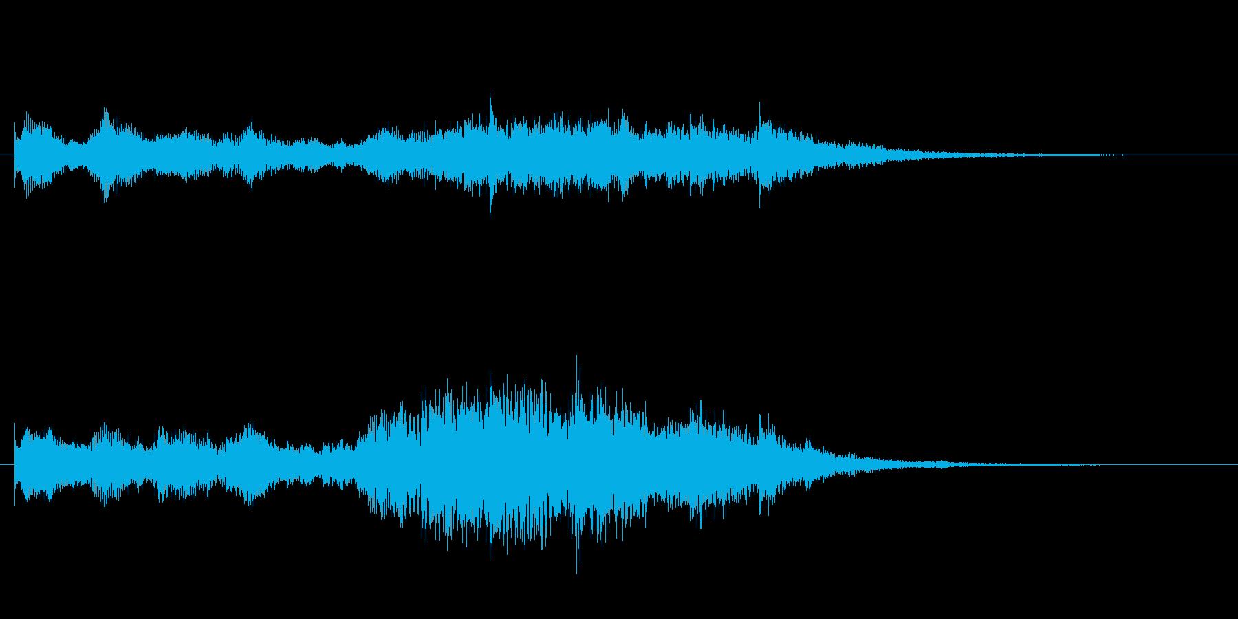 魔法効果 柔らかなサウンドの再生済みの波形