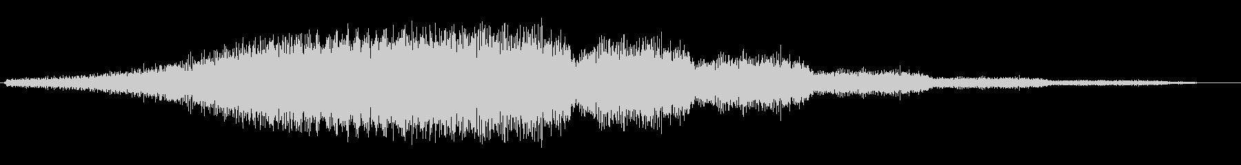 シャララ系ダウン(変化あり)の未再生の波形