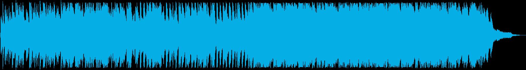 美しく感動的なバラードの再生済みの波形