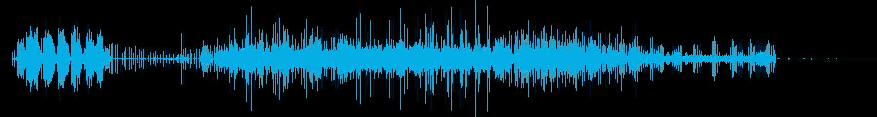 CINEMATIC BEEP 03の再生済みの波形