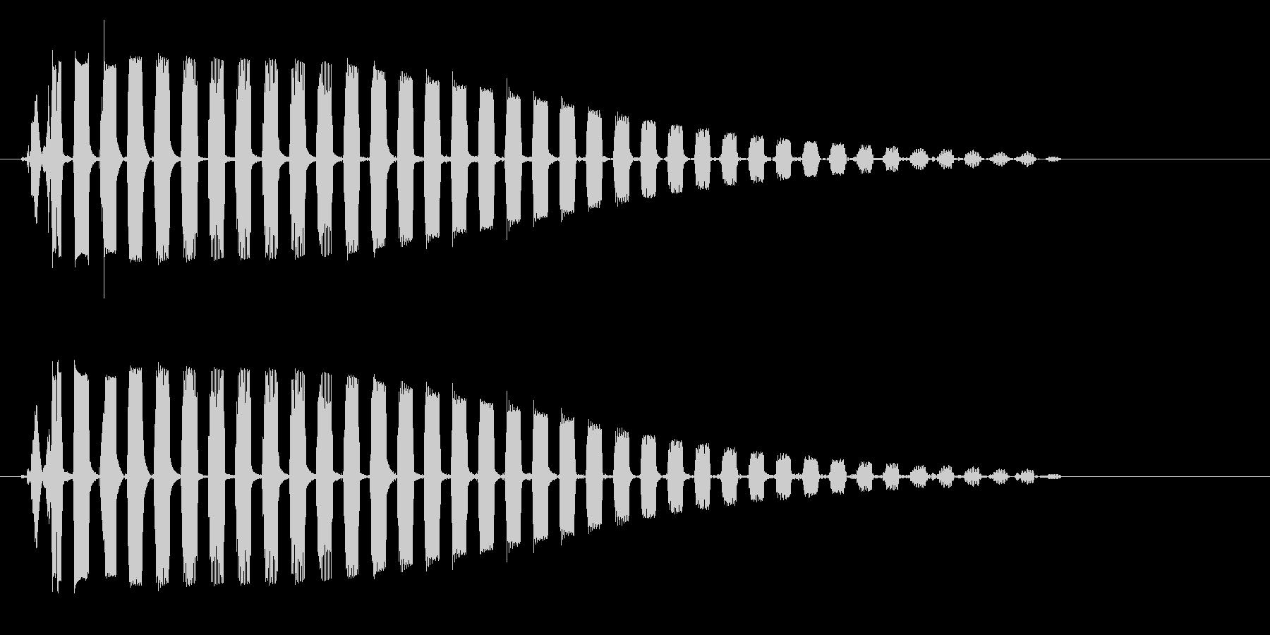 チョワーン(ゲーム音)の未再生の波形