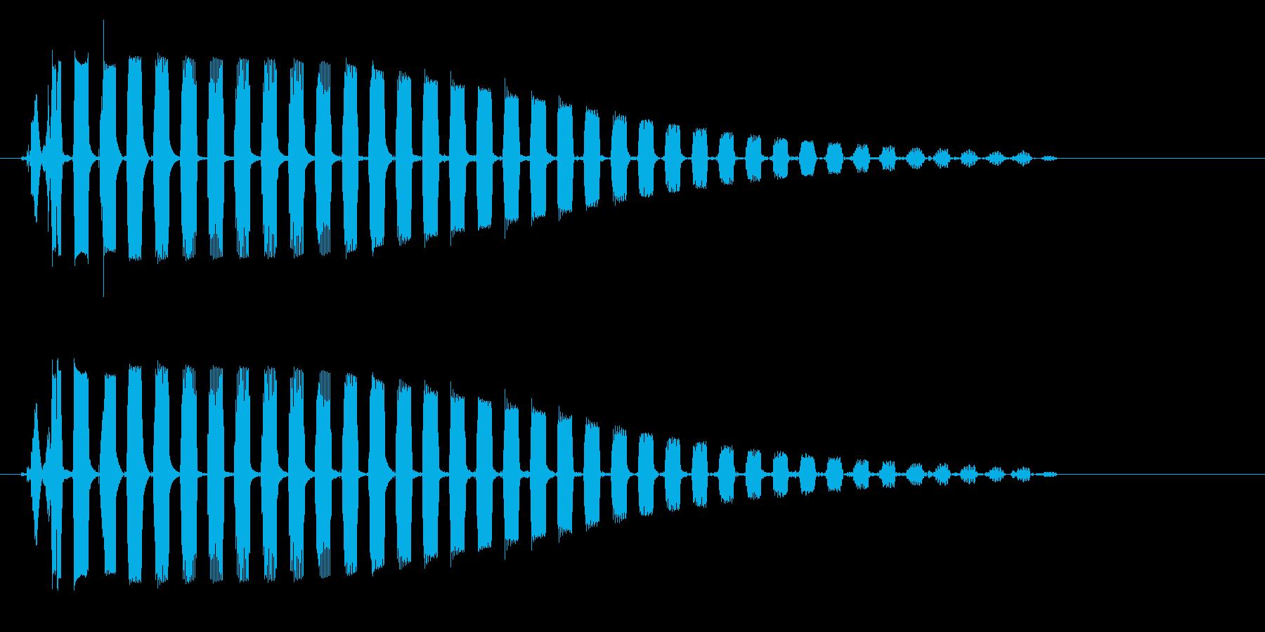 チョワーン(ゲーム音)の再生済みの波形