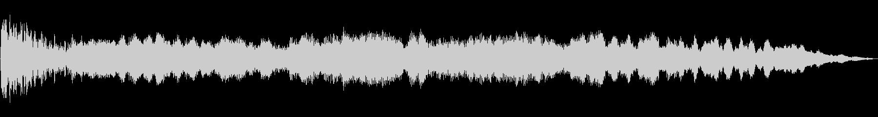 PEARLY GATEロゴの未再生の波形