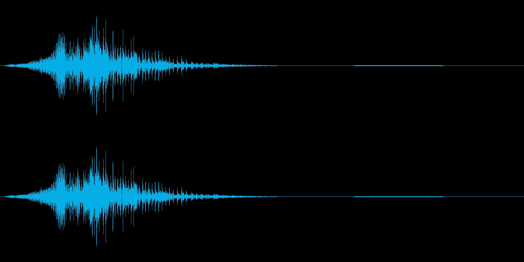 や!(格闘系の声)の再生済みの波形