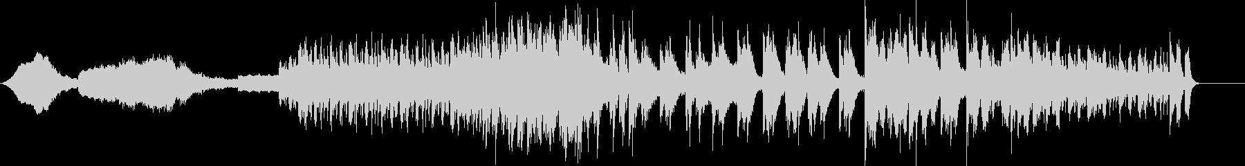 シリアスな映像音楽の未再生の波形
