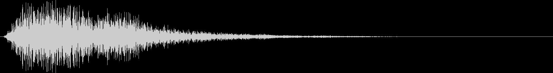 落ち着いたサウンドロゴの未再生の波形
