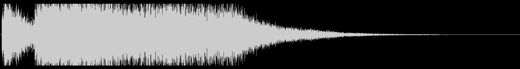 テレー音の未再生の波形