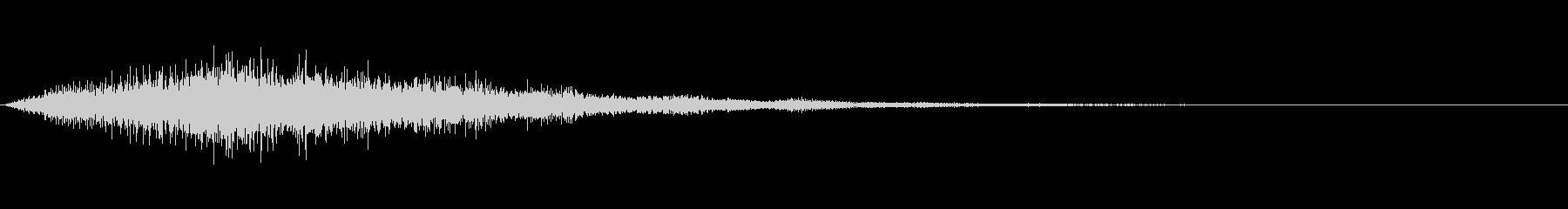 発見(ノイズ有り)2の未再生の波形