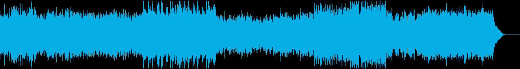 クラシックな雰囲気のソングの再生済みの波形