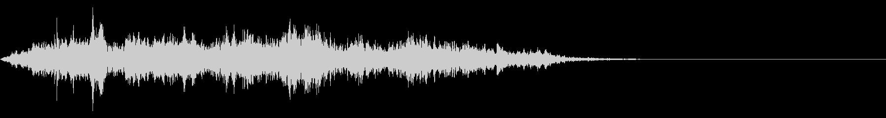 引きずる音 5の未再生の波形