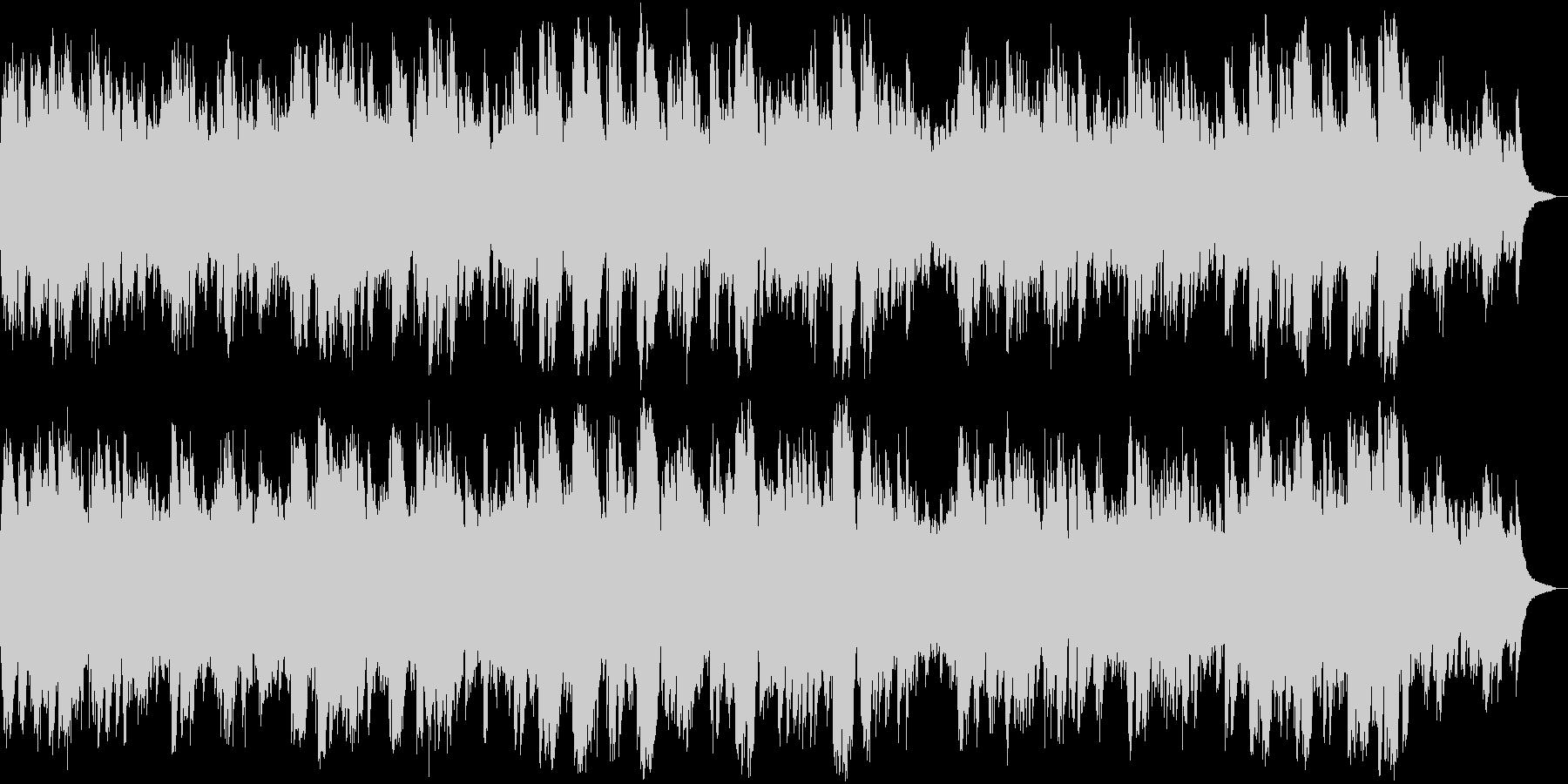 メロディアスなピアノ曲の未再生の波形