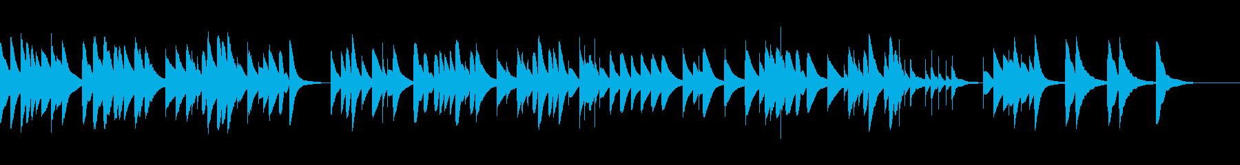 ちょっぴり切ない長調オルゴール曲の再生済みの波形
