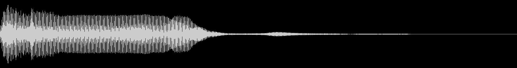 システム音08の未再生の波形