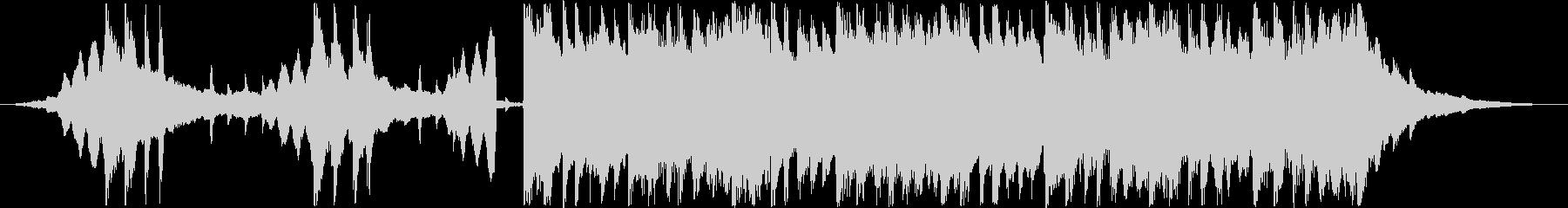 30秒CM用、未来的、スタイリッシュの未再生の波形