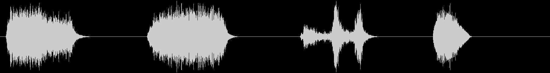 フレンチホーンジャンブル-4エフェ...の未再生の波形