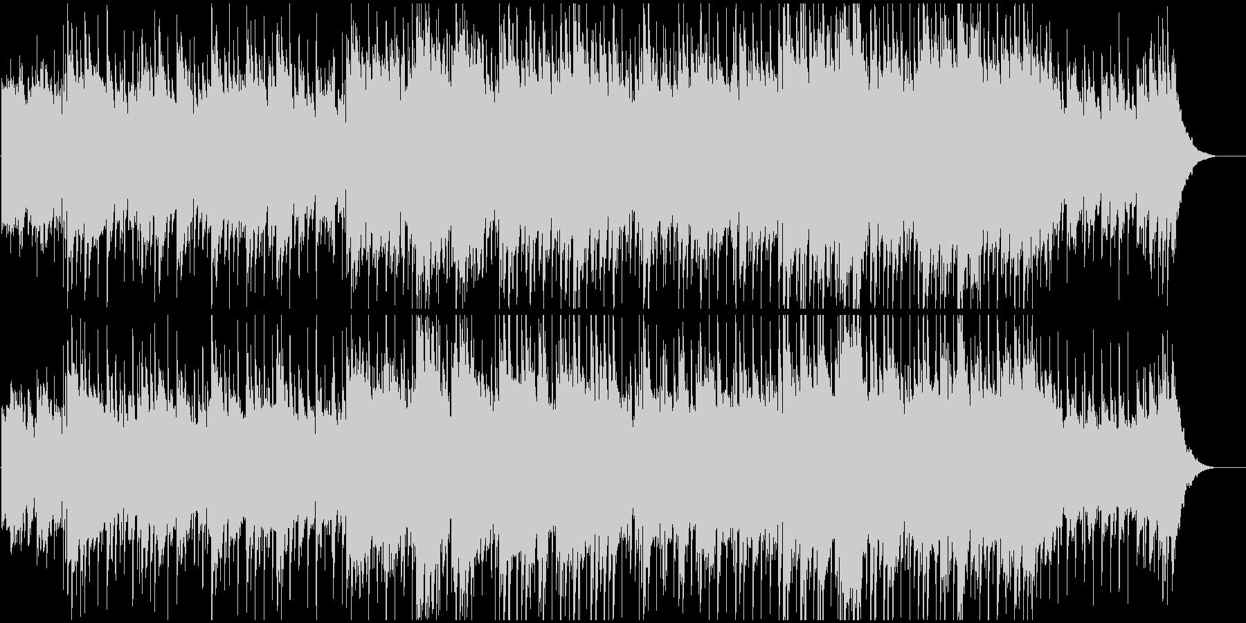 センチメンタルなBGMの未再生の波形
