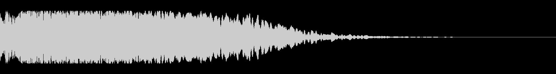 キュイーン・シャキーン(鋭い光線)の未再生の波形