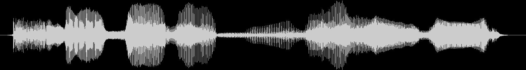 「今ならもらえる!」タイプAの未再生の波形