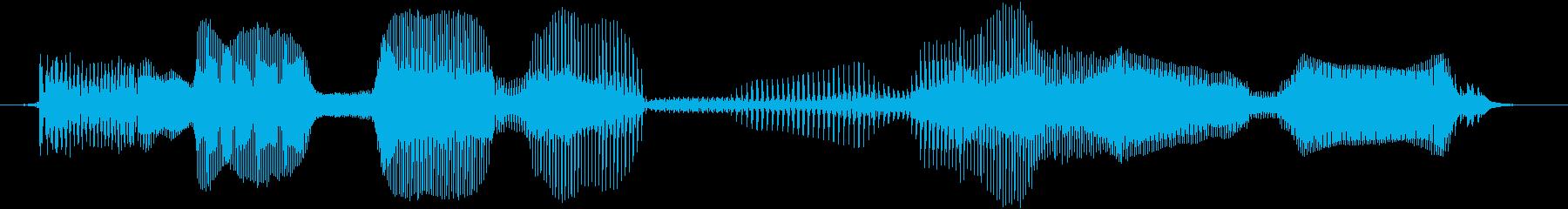 「今ならもらえる!」タイプAの再生済みの波形