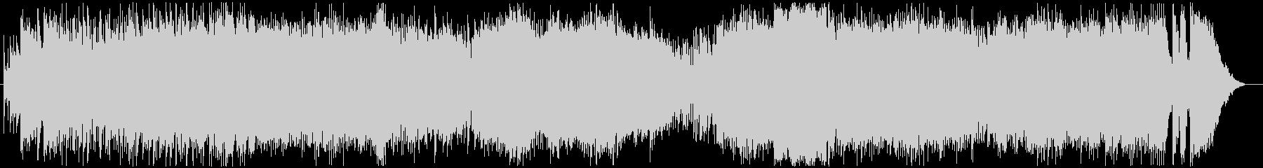 クウソウチュウカの未再生の波形