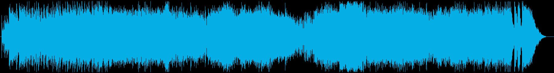 クウソウチュウカの再生済みの波形