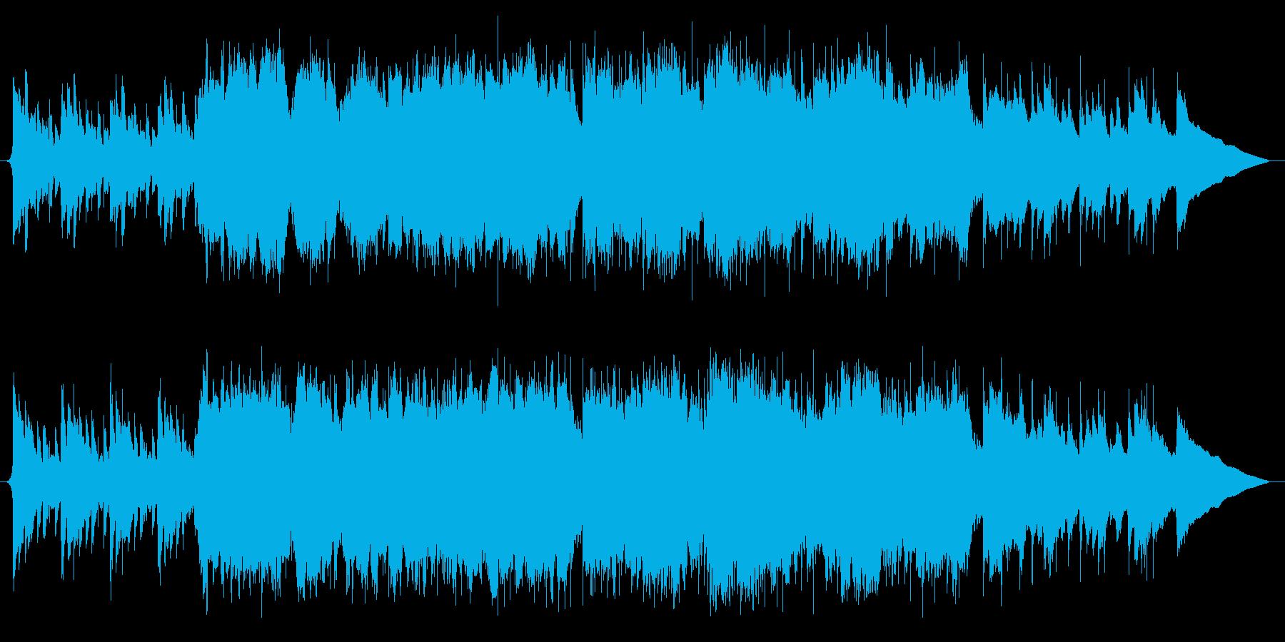Antiqueの再生済みの波形