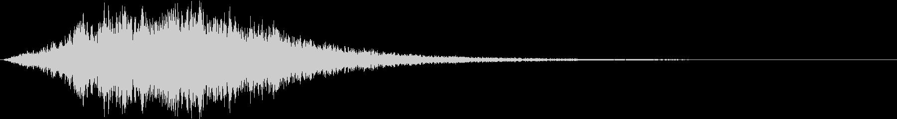 ヒューン(映画タイトル・サウンドロゴ)の未再生の波形