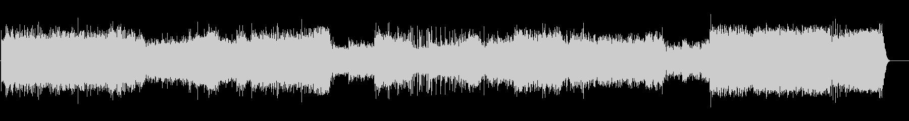 キューバ序曲の未再生の波形