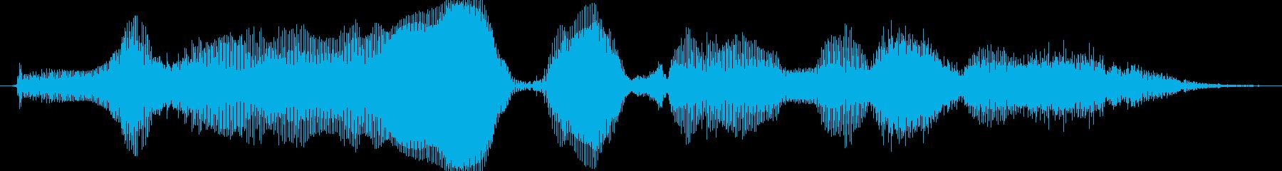 おはようございます…の再生済みの波形