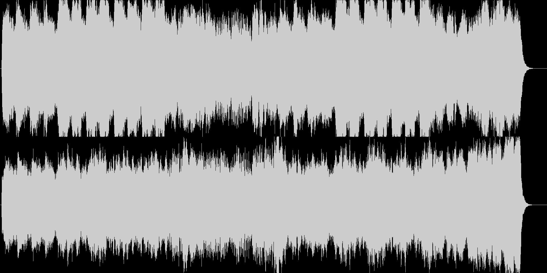 幻想的なクラシックの未再生の波形