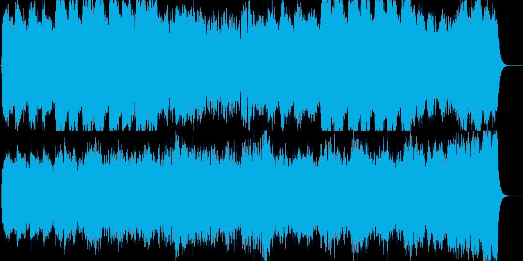 幻想的なクラシックの再生済みの波形