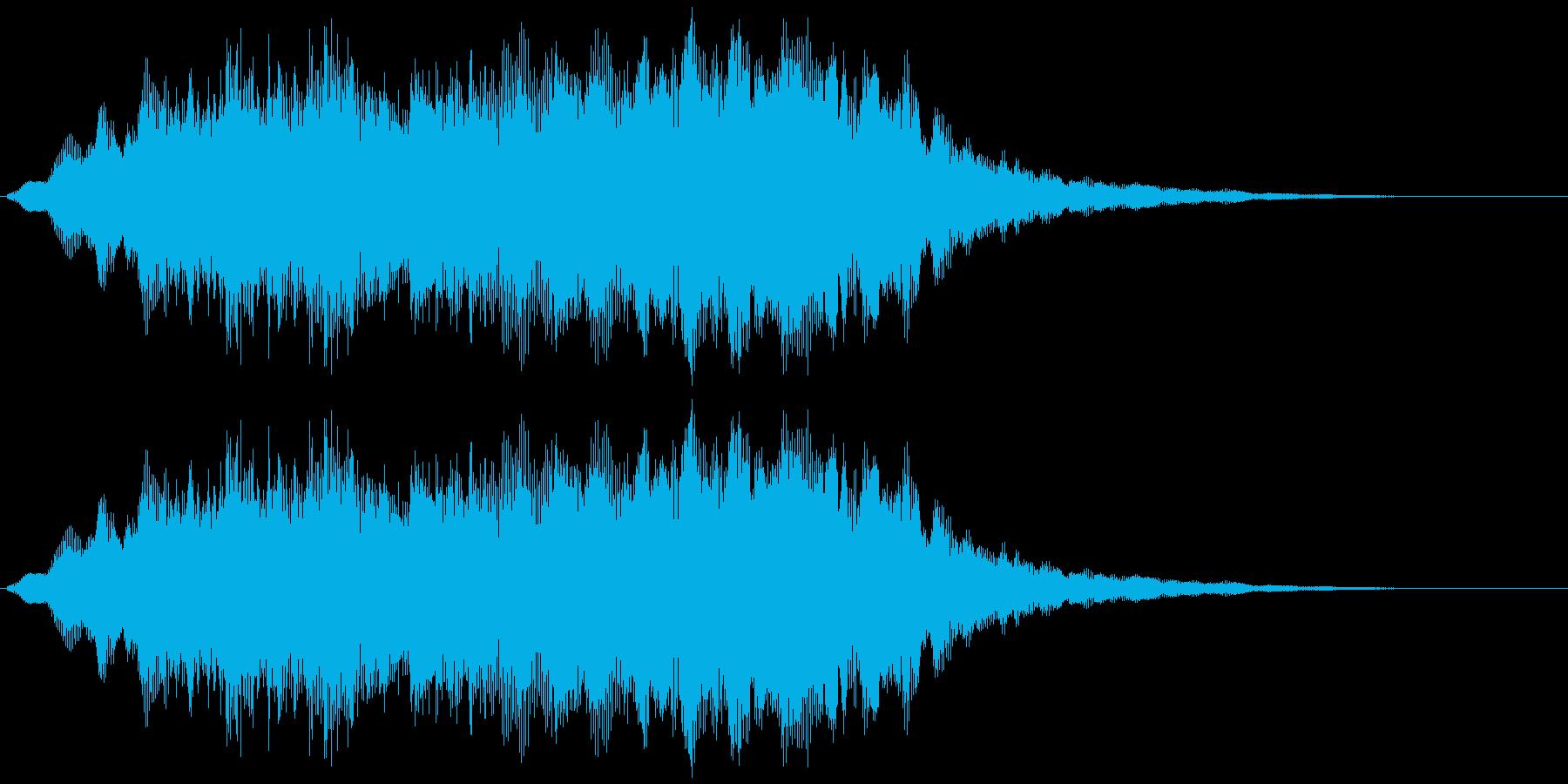 フィーイ~ンの再生済みの波形