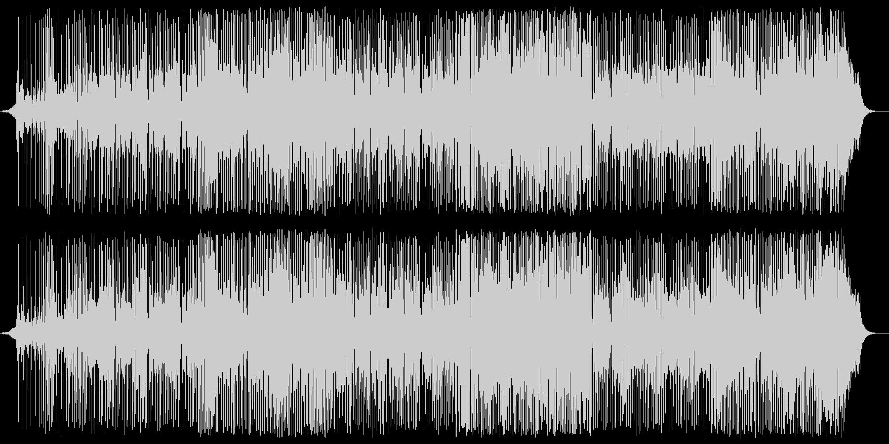 ギターサウンド・フュージョンの未再生の波形